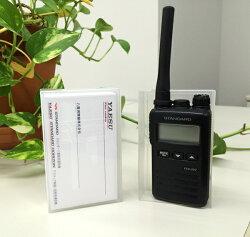 トランシーバースタンダードFTH-307【インカム/売れ筋/STANDARD/無線機/特定小電力/防水/業務用/免許・資格不要/八重洲無線(YAESU)/あす楽対応/】