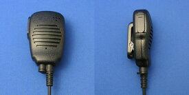 【半額】エコテクノ スピーカーマイク EK-404W モトローラ トランシーバー インカム | 無線機 免許不要 モトローラ MOTOROLA おすすめ 売れ筋