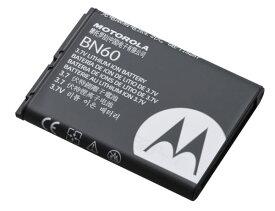 モトローラ 電池パック BN60 リチウムイオン バッテリー トランシーバー インカム 対応 MS50 MS80 | 無線機 免許不要 モトローラ MOTOROLA おすすめ 売れ筋