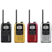 ケンウッドUBZ-LS20特定小電力トランシーバーDEMITOSSJVCKENWOOD|無線機免許不要ケンウッドインカムデミトスおすすめ売れ筋交互20ch大音量ベストセラー回転アンテナVOXハンズフリーIP54