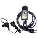 アルインコ EME-57A イヤホンマイク ALINCO   無線機 免許不要 おすすめ 売れ筋