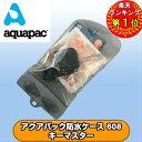 アクアパック 防水ケース 608 キーマスター aquapac【代引手数料無料】