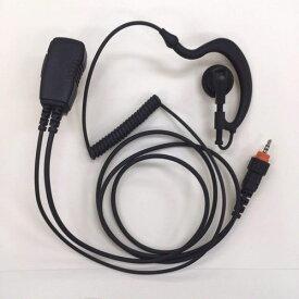 良飛無線 オリジナル イヤホンマイク TC-ES-P02-CL 特定小電力トランシーバー用 インカム MOTOROLA CL08 CL1K 用 | 無線機 免許不要 モトローラ 小型 タイピンマイク 安い おすすめ イヤーパッド スポンジ おすすめ 売れ筋
