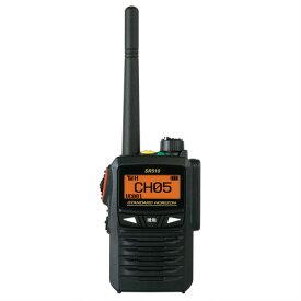 スタンダードホライゾン SR510 2.5W デジタル簡易無線登録局 トランシーバー STANDARD 八重洲無線 | 無線機 免許不要 ヤエス 登録局 おすすめ 売れ筋