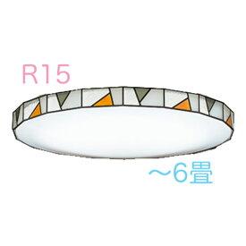 シーリングライト ODELIC オーデリック 新商品 R15高演出LED調光・調色〜6畳アンバー色とシックなモスグリーン色が響き合うステンドグラス調デザイン OL291160R