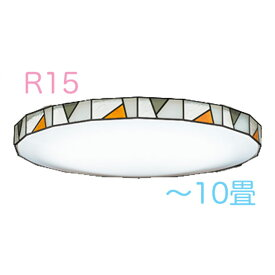 シーリングライト ODELIC オーデリック 新商品 R15高演出LED調光・調色〜10畳アンバー色とシックなモスグリーン色が響き合うステンドグラス調デザイン OL291158R