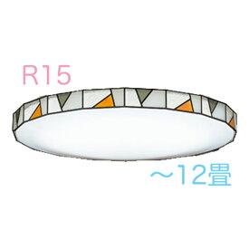 シーリングライト ODELIC オーデリック 新商品 R15高演出LED調光・調色〜12畳アンバー色とシックなモスグリーン色が響き合うステンドグラス調デザイン OL291157R