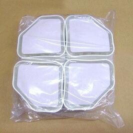 【送料無料】ふんばるマンOP-SG600(4ヶ入り)洗濯機用防振かさ上げ台スペース確保!ホースOK!おそうじOK!洗濯機の下側に排水口がくる場合でも排水ホースのスペースが確保できます。