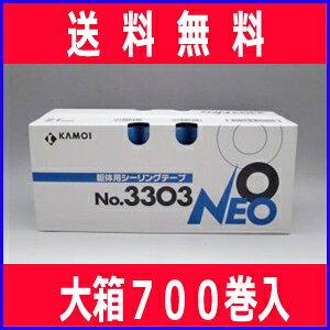 【代引不可】【まとめ買い】 カモイ マスキングテープ No.3303-NEO [躯体用] 幅18mm×長さ18M 大箱 (700巻入) シーリングテープ ※こちらの商品はメーカーより直送の為、代引不可です。
