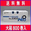 【代引不可】【まとめ買い】 カモイ マスキングテープ No.3303-NEO [躯体用] 幅15mm×長さ18M 大箱 (800巻入) シー…