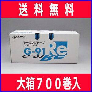 【代引不可】【まとめ買い】 カモイ マスキングテープ No.G-91Re [ガラス・サッシ・パネル用] 幅18mm×長さ18M 大箱 (700巻入) シーリングテープ ※こちらの商品はメーカーより直送の為、代引