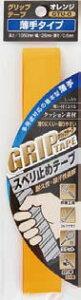 OH工業【オーエッチ】グリップテープ GTU-O (薄手タイプ・オレンジ)工具・テニスラケット・ゴルフクラブ・ロードバイクのスベリとめテープに♪
