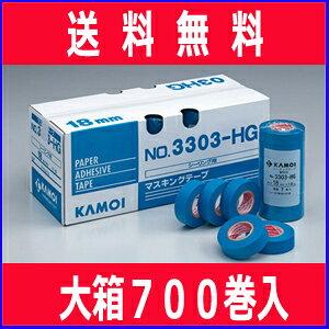 【代引不可】【まとめ買い】 カモイ マスキングテープ No.3303-HG [躯体用] 幅18mm×長さ18M 大箱 (700巻入) シーリングテープ ※こちらの商品はメーカーより直送の為、代引不可です。