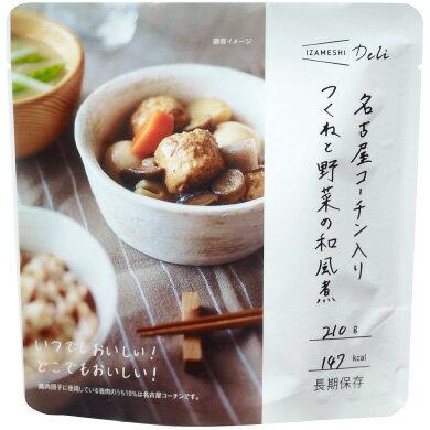 【IZAMESHI Deli】【長期保存食】イザメシデリつくねと野菜の和風煮 [635-565] 3年保存