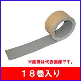 【NCA】ノリタケ ノンスリップロール N-002 100mm×5m 《18巻入り》ケース売り
