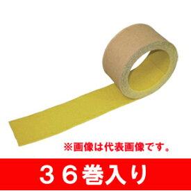 【NCA】ノリタケ ノンスリップロール N-002 50mm×5m 《36巻入り》ケース売り