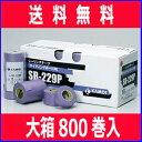 【代引不可】【まとめ買い】  カモイ マスキングテープ SB-229P (サイディングボード用)15mm×18m 大箱(800巻入) シーリングテープ ※こちら...