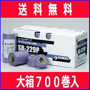 【代引不可】【まとめ買い】 カモイ マスキングテープ No.SB-229P [サイディングボード用] 幅18mm×長さ18M 大箱 (700巻入) シーリングテープ ※こちらの商品はメーカーより直送の為、代引不可