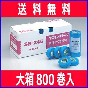 【代引不可】【まとめ買い】 カモイ マスキングテープ No.SB-246 [セルフクリーニングボード用] 幅15mm×長さ18M 大箱 (800巻入) シーリングテープ ※こちらの商品はメーカーより直送の為、代