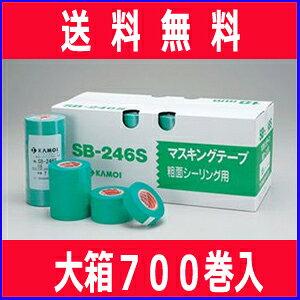 【代引不可】【まとめ買い】 カモイ マスキングテープ No.SB-246S [粗面サイディングボード用] 幅18mm×長さ18M 大箱 (700巻入) シーリングテープ ※こちらの商品はメーカーより直送の為、代引
