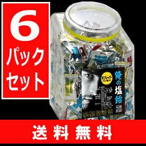 【まとめ買い】 俺の塩飴 OS1B ボトル入り 1kg(約200粒)×6c/s《NH-28》『即効塩分チャージ』10フレーバー クエン酸入り