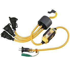 ハタヤ(HATAYA) ブランパス延長コード 兼用防雨型コンセント付 漏電遮断器付 BTX-013KC