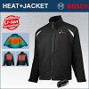 (博希)[Heat+Jacket]電池加熱茄克(衹本體有電池USB適配器)