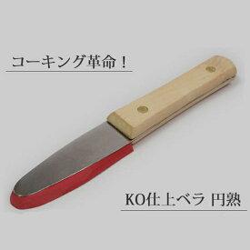 KO 仕上げベラ円熟 本体+ピンク