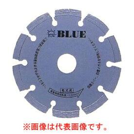 旭ダイヤモンド工業 ドライカッター ブルー 《ストレート》 5インチ 125×2.2×20/22
