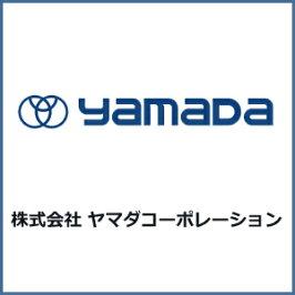 【ヤマダコーポレーション】SH125B13SUS分割型ステンレスサイホンポンプ《製品番号:854609》