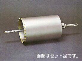 【IKEDA】(イケダ) [ALC280L] ALCコア ロング セット 280φ×150mm