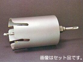 【IKEDA】(イケダ) [SI150B] サイディング木工用コア ボディのみ 150φ×150mm