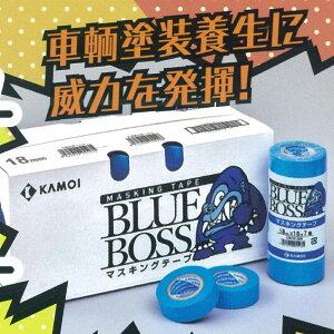 【代引不可】【まとめ買い】 カモイ マスキングテープ BLUE BOSSブルーボス[車両塗装用] 幅24mm×長さ18M 大箱 (500巻入) シーリングテープ ※こちらの商品はメーカーより直送の為、代引不可で