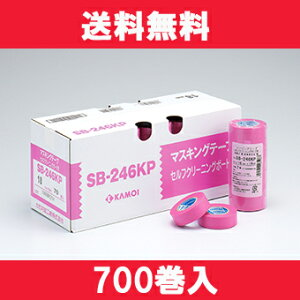 【代引不可】【まとめ買い】 カモイ マスキングテープ SB-246KP[セルフクリーニングボード用] 幅18mm×長さ18M 大箱 (700巻入) シーリングテープ ※こちらの商品はメーカーより直送の為、代引