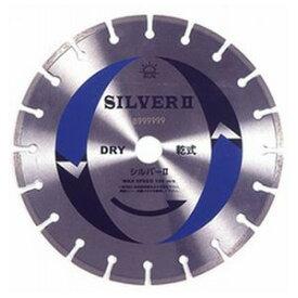 旭ダイヤモンド工業ポータブルカッター シルバー2《乾式》12インチ 305×2.8×30.5