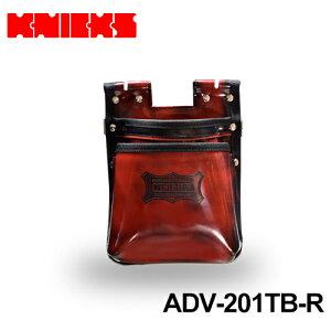 ニックス(knicks) [ADV-201TB-R] 鳶職向仕様ツーウェイタイプガラス革2段腰袋【レッド】