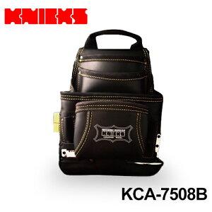 ニックス(knicks) [KCA-7508B] 最高級革 2×4工法用釘袋