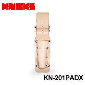 ニックス(knicks) [KN-201PADX] チェーン式/ポンププライヤー・ペンチホルダー