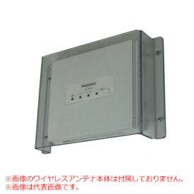 【PURACO】(プラコー) [BWA-11K3] ワイヤレスアンテナガード 板厚:3.0t WiFiワイヤレスアンテナの受信機を守る為のガード。 (ポリカーボネイト製)