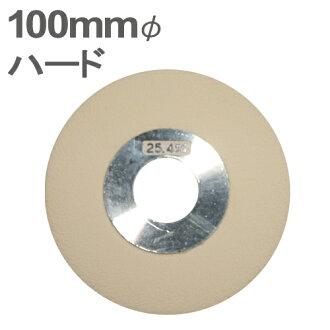 [台湾] 梦幻般的(FANTASTIC)伯蒂胼胝供二雷FTY-106使用砰的海绵轮罩100mmφ硬件[FTY-106-4]