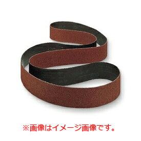 [台湾] ファンタスティック (FANTASTIC) 25mm巾ベルトサンダー FTY-2130MBS用 サンディングベルト 1枚入り