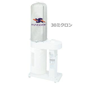 [台湾] ファンタスティック (FANTASTIC) 木工用小型集塵機 FTY-2041SD用 集塵フィルターバッグ(30ミクロン) [FTY-4202M]