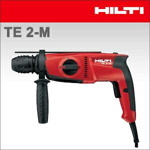 ★P10★ 【HILTI】(ヒルティ) [3473870] ハンマードリル TE2-M 100V コンボ