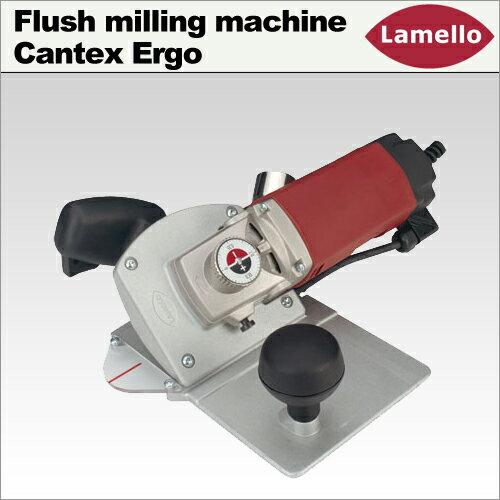 [スイス] ラメロ (Lamello) 最高級目地払いカンナ Cantex Ergo (カンテックス エルゴ) [111857US]