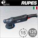 [イタリア] RUPES (ルペス) [LHR15ES] 電動 ダブルアクション サンダーポリッシャー 『BigFoot』 (ビッグフット)