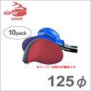 [スイス] Sia (シア) siaair velvet (シアエアベルベット) 125φ 10枚入