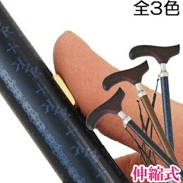 指への負担が少ない楽押方式のボタンが最適な伸縮杖