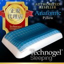Pillow_anatomic1