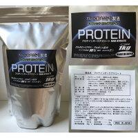 <送料無料>WPI製法タンパク質含量98%プロテインオークアスリート1kg最高グレード(ホエイプロテイン100%使用、脂質わずか1%、グルタミンペプチドとアルギニン配合)バニラ風味