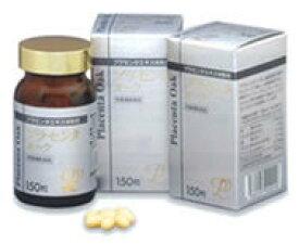 プラセンタオーク150粒×2瓶(2か月分)(送料無料)